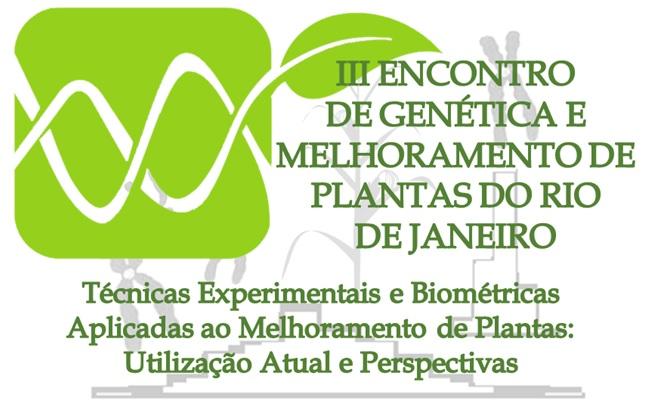 logo III EGMP